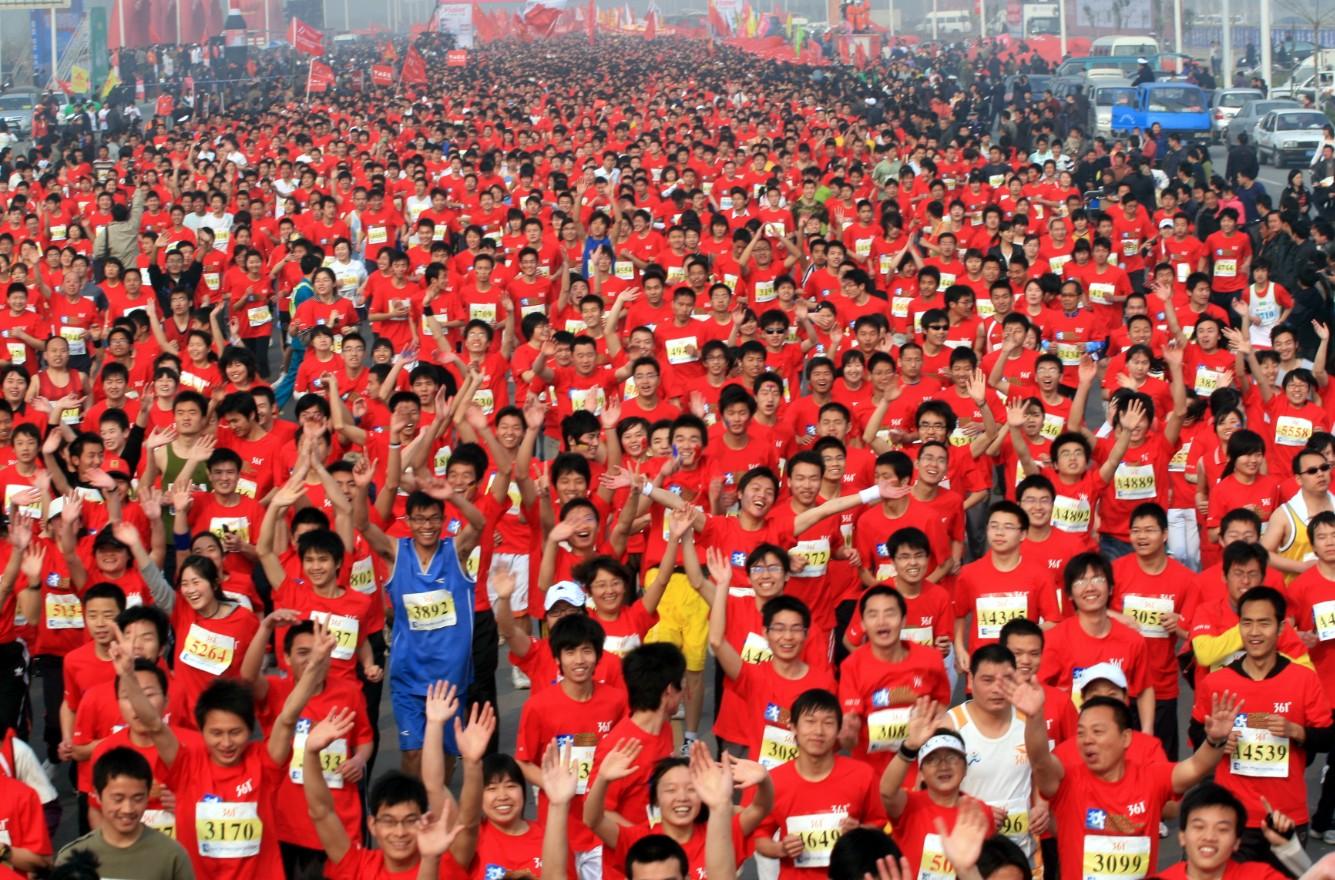 Gallery   RunChinaMarathon.com - Marathons, Running Directory